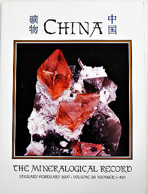 China Ii Special Issue The Mineralogical Record Jan-Feb 2007 Vol 38 No 1