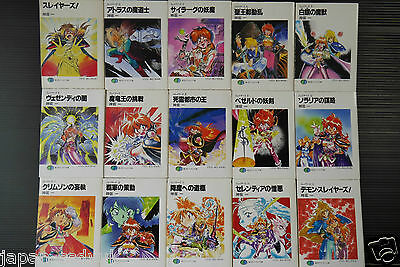 Slayers novel 1~15 Complete Set Hajime Kanzaka book OOP