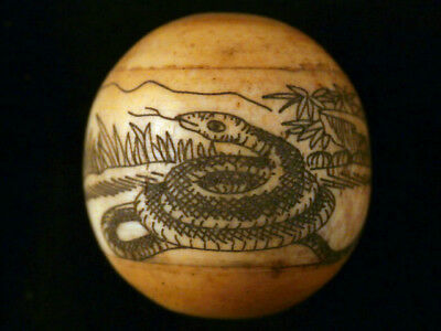 Beautiful Chinese Hand Carved *Snake/Poem* Bead O007