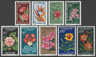 CAMEROON CAMEROUN 1966 Flowers, postage/airmail set of 9, mint MNH, SG#423-431