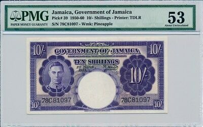 Covernment  Of Jamaica Jamaica  10 Shillings  1960  PMG  53