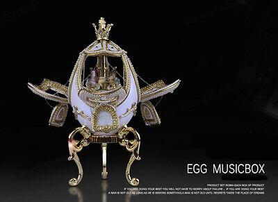 New Creative Egg Decorating Carousel''Castle in the Sky''Music Box Birthday Gift