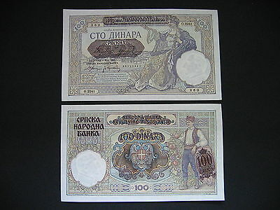 SERBIA  100 Dinara 1.5.1941 German Occupation (P23) (Ros 601)  UNC