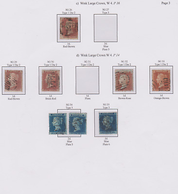 GB 1855/57 Collection Used Page 2d Blue & 1d Red Cat £522