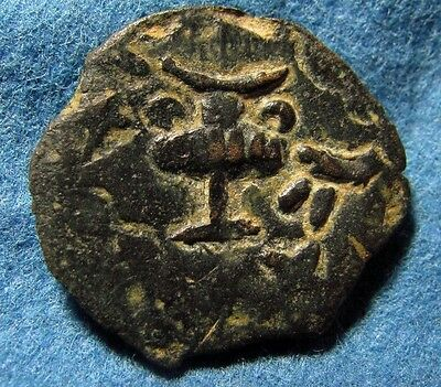 JUDAEA WAR First Jewish Revolt Prutah BARBARIC - RARE ! Archaeology ancient coin