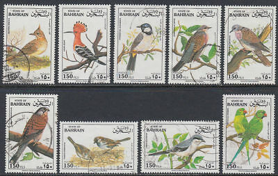 Bahrain 1991 Mi.432/40 fine used Vögel Birds Tiere Animals Fauna [gb118]