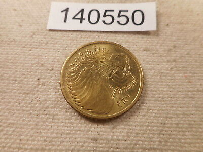 Ethiopia 10 Cents - Lion and Gazelle Collector Coin - Very Nice - Raw - # 140550