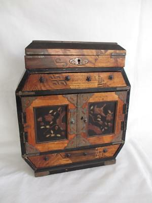 Antique Japanese Lacquer & Parquetry Wooden Table Cabinet Brass Fixings 1890's