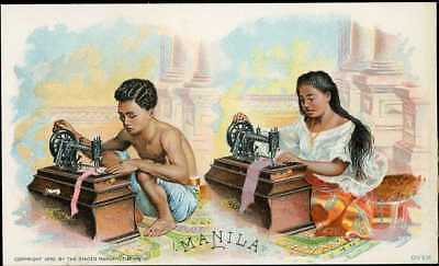 1892 Singer Sewing Machine Chromolitho Trade Card 88 Costume Of PHILIPPINES