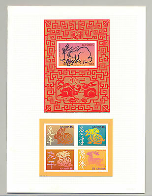 Gambia 1999 Year of the Rabbit 1v M/S of 4 & 1v S/S Imperf Chromalin Proofs