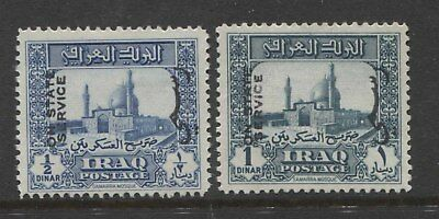 IRAQ - 1941/43 OFFICIAL ½d AND 1d PERF.14½x14 VALUES MINT SG.O253/4a  (REF.A24)