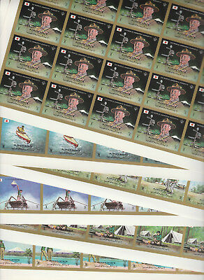 UAE Ajman 6401 - 1971 SCOUTS in COMPLETE IMPERF SHEETS of 25 unmounted mint
