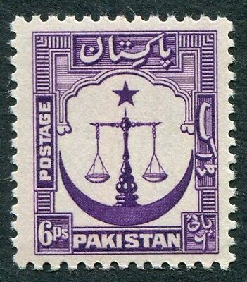 PAKISTAN 1948-57 6p violet SG25 mint MNH FG PERF 12.5 Scales of Justice #W50