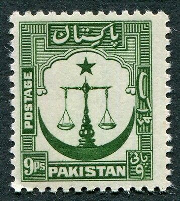 PAKISTAN 1948-57 9p green SG26 mint MNH FG PERF 12.5 Scales of Justice #W50