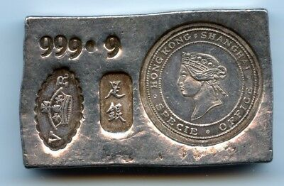 Hong Kong Victoria  Specie Office - .999 Silver Bar poured - China sycee 5.08oz