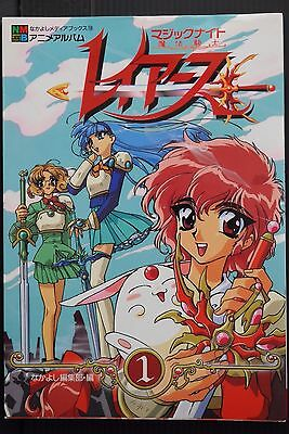 JAPAN Clamp: Nakayoshi Anime Album Magic Knight Rayearth 1 (Book)