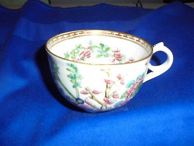 Lovely Vintage Coalport English China Breakfast CUP
