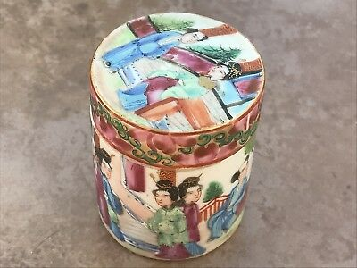 small colourful famille rose pot with lid