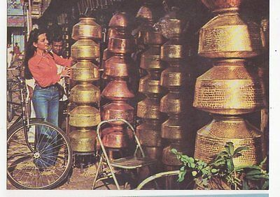 Pune Brass Pot Shop Postcard India 0838