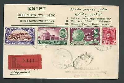 1950 Egypt, 3 Diff. Commem. Stamps & 13 Mills Stamp On Registered Cover To Usa