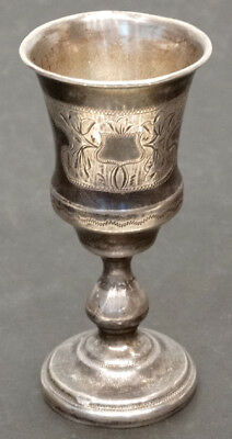 ANTIQUE Engraved RUSSIAN KIDDUSH CUP Judaica Jewish 84 .875 STERLING SILVER