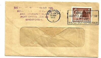 Singapore Agricultural Show slogan on cover 1956