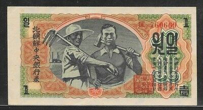 KOREA 1 won 1947 P8a AU++ worker and farmer /  mountain