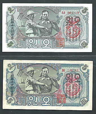 KOREA - 5 won  1947  - P.9 a+b -Normal + watermark - UNC / XF+