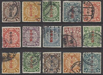 CHINA 1912 collection of early Coiling Dragon opt stamps, some good cancels