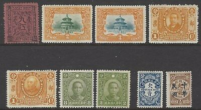 CHINA, selection of early fresh mint stamps