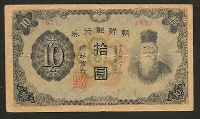 KOREA 10 yen no date (1944-45) P36 VF