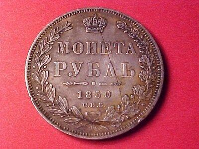 Russia Empire 1 Rouble Silver Crown 1850 Xf Details (Scratch)