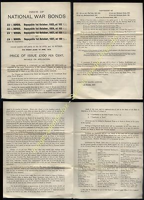 1917 BANK OF ENGLAND  issue of WAR BONDS original 4 page pamphlet