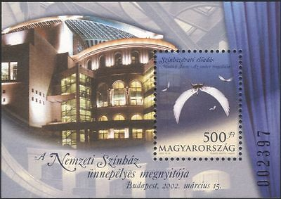 Hungary 2002 New National Theatre/Drama/Plays/Actors/Buildings 1v m/s (n45511)