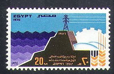 Egypt 1976 Dam/Electricity/Power/Energy/Crops/Industry/Irrigation 1v (n37827)