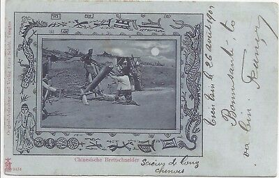 China 1902 postcard of wood cutters used to France pair 2c Coiling Dragons
