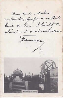 China 1903 postcard of Peking Observatory used Chefoo to France