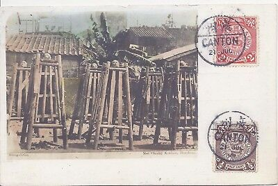 China 1906 colour card with Coiling Dragons not sent