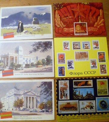 USSR/Russia Vintage Post/Advert  Card Collection 1960s-70s