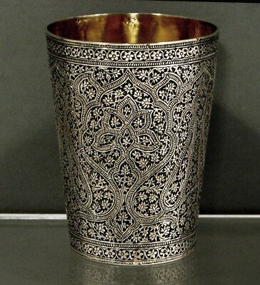 "Indian Silver Beaker     Kashmir  c1890      ""  HAND CARVED FLORAL MEDALLION  """