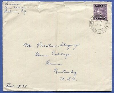 R990 -  BAHRAIN 3A / 3d KGVI single on 1950 cover from American Mission to USA