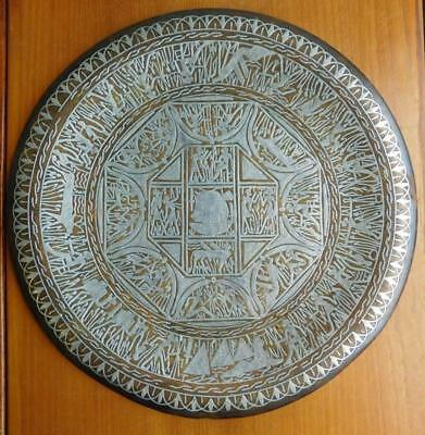 Large 1900s Egyptian Silver & Copper Dish Charger Wall plaque WW1 Souvenir