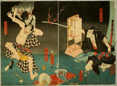 Japanese Woodblock Diptych Print of Ghost Attack. 1853 Edo Period