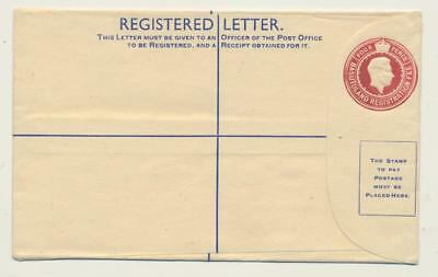 BASUTOLAND 1938 GV1 4d REGISTERED ENVELOPE, VF UNUSED H&G E2 (SEE BELOW