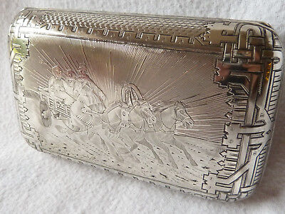 Antique Russian Solid Silver Cigar Case Moscow 1882 NO RESERVE.