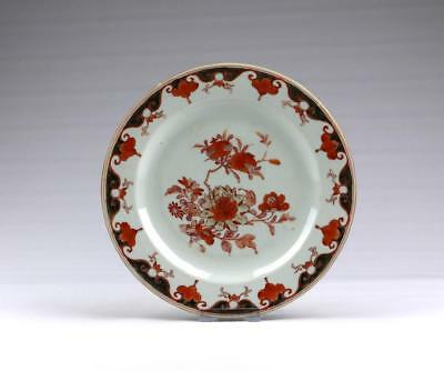 Antique 18thC Chinese Qing Qianlong Imari Iron Red & Gilt Porcelain Dish / Plate