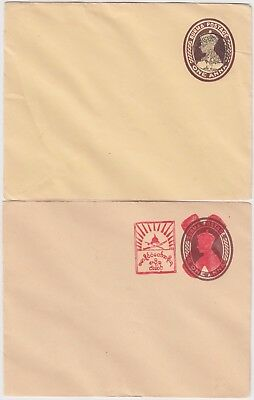 1940? JAPANESE OCCUPATION of BURMA over-printed envelopes not used
