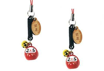 2 Pcs. Japanese Netsuke Charm Red Daruma GOUKAKU Doll Cell Phones /Made in Japan