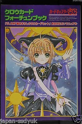 JAPAN CLAMP Card captor Sakura:Clow Card Fortune Book Artbook