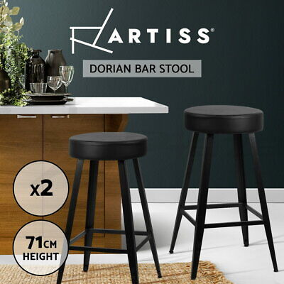 2x DORIAN Bar Stool Retro Barstool Leather Dining Chair Round Steel 71cm Black